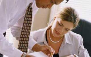 Обязанности бухгалтера расчетчика по заработной плате