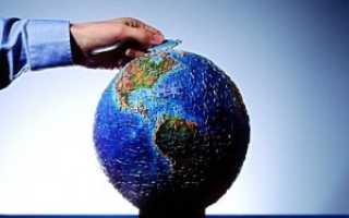 Привлечение иностранных инвестиций