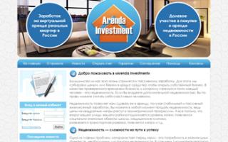 Инвестиционный фонд официальный сайт
