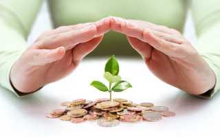 Инвестирование денежных средств