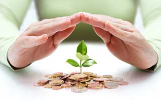 Инвестиции с большим доходом