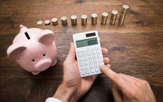Как жить экономно и копить деньги