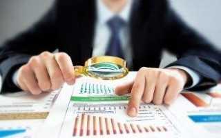 Система организации инвестиционной деятельности наукоемкого предприятия