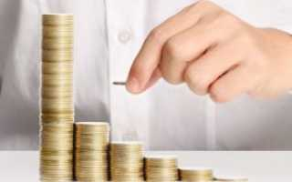 Протокол об уменьшении уставного капитала образец