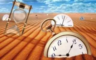 Что является просроченной кредиторской задолженностью