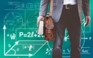 Инвестиции в образование в россии