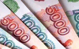 Куда вложить деньги 500000 рублей