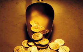 Удача в деньгах и делах