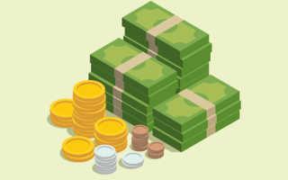 Ставка авансового платежа