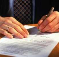 Инвестиционный договор скачать