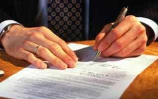 Договор реализации инвестиционного проекта