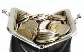 Куда вложить деньги 10000 рублей