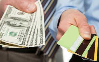 Превращение активов в деньги