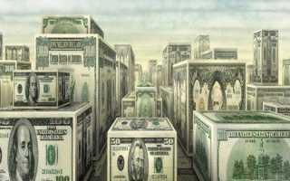 Инвестиции в строительный бизнес