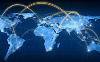 Мировые деньги кратко