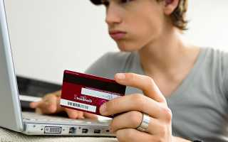 Как заработать деньги подростку 11 лет