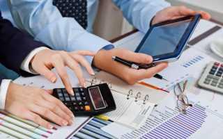 Понятие и функции кредитного рынка