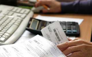 Возмещение затрат по коммунальным платежам