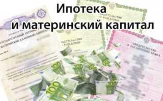 Материнский капитал пенсионный фонд обратно