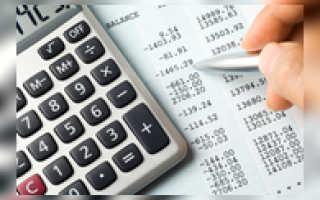 Учет себестоимости в бухгалтерском учете