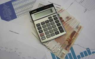 Расчет общей налоговой нагрузки