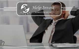 В какие активы вложить деньги новичку
