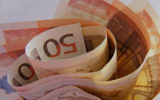 Порядок открытия валютного счета