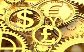 Валютно финансовое регулирование
