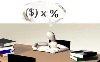Критерии оценки инвестиционного проекта