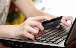Где быстро найти деньги без кредита