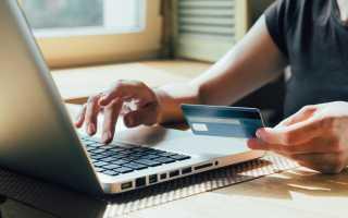Понятие электронного средства платежа