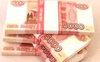 Как заработать деньги имея 100000 рублей