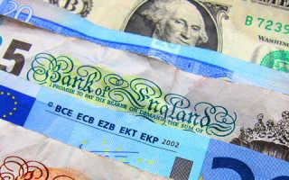 Взять ипотеку в валюте