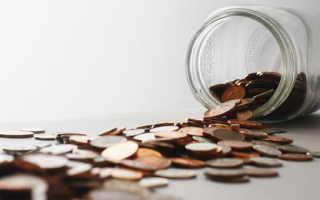 Деньги как средство накопления пример