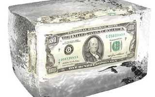 Валютные ограничения сущность причины и последствия