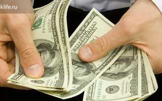 Как легально заработать деньги