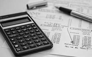 Расчет средней заработной платы по предприятию