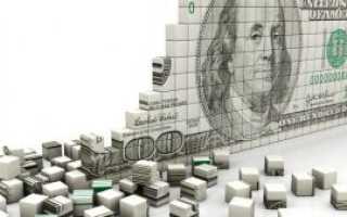 Как оплатить уставной капитал ооо