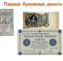 Деньги виды функции обращение