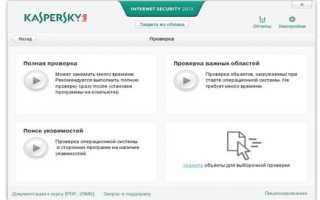 Анализ программного обеспечения предприятия