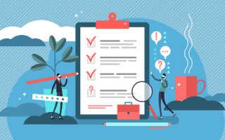 Как отразить изменения в учетной политике