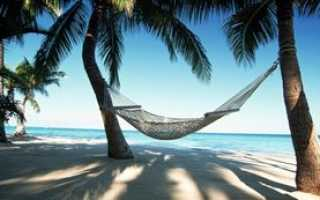 Порядок расчета отпуска