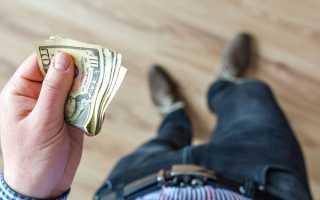 Как начать экономить и копить деньги
