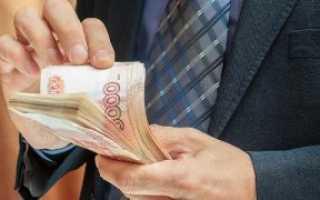 Расчет размера дополнительной оплаты труда