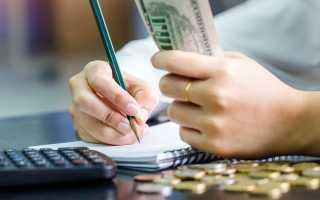 Как эффективно экономить деньги