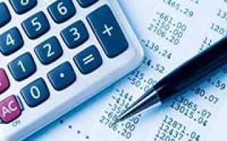 Расчет средней заработной платы при сокращении