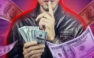 Как хорошо заработать деньги