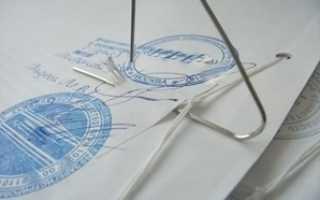 Как правильно подшивать документы в папку