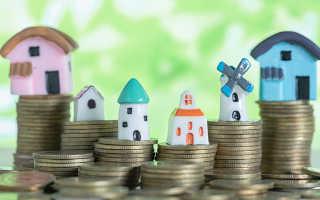 В какую недвижимость вложить деньги