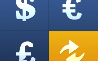 Конвертация валюты в банке